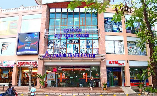 angkor-trade-center-600