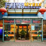 Shanghai City Central Youth Hostel