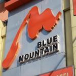 Blue Mountain Youth Hostel Bund