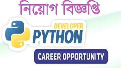 Photo of পাইথন ডেভেলপারদের নিয়োগ বিজ্ঞপ্তি – Python Developer Recent job circular