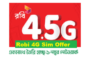 Robi 4g Sim Offer 2018