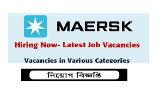 Maersk Bangladesh Career