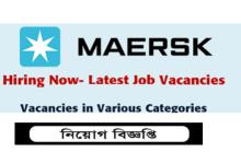 Photo of মার্সক বাংলাদেশ Maersk Bangladesh Career 2020