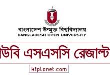 Photo of বাংলাদেশ উন্মুক্ত বিশ্ববিদ্যালয় -বাউবি এসএসসি রেজাল্ট 2020