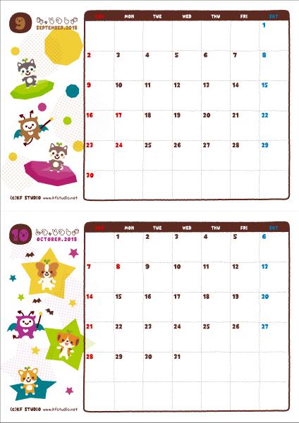 2018年09-10月カレンダー・書込欄付き   KF STUDIO