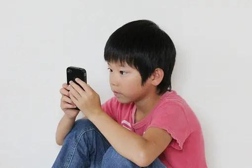子供とスマートフォン