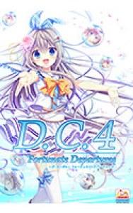 D.C.4 Fortunate Departures 〜ダ・カーポ4〜 フォーチュネイトデパーチャーズ