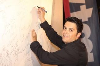 Hisham Hajj