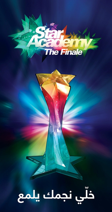 TheFinale
