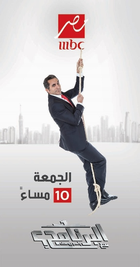 Bassem Yousef El Bernameg (3) (288x550)
