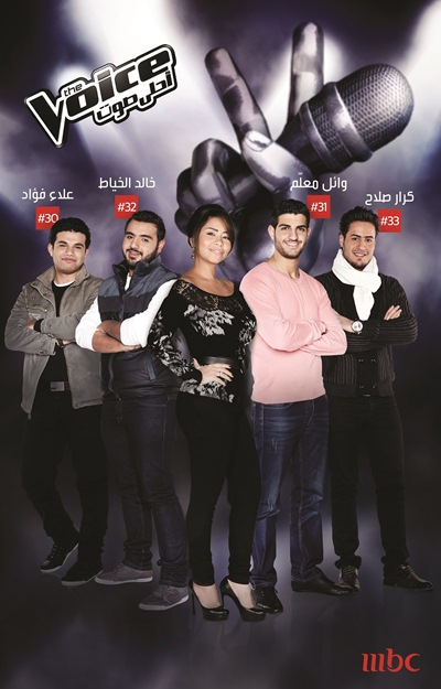 MBC1 & MBC MASR The Voice S2 - Live 1 contestants - Chirine's  Team  (2)