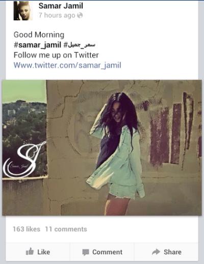 ولو سمر جميل تسرق نينا عبد الملك وتنسبها لها خبر عاجل