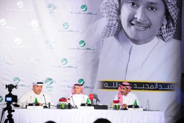 Mr Salem, Artist AbdulMajeed Abdullah & Ahmad Al Hamed
