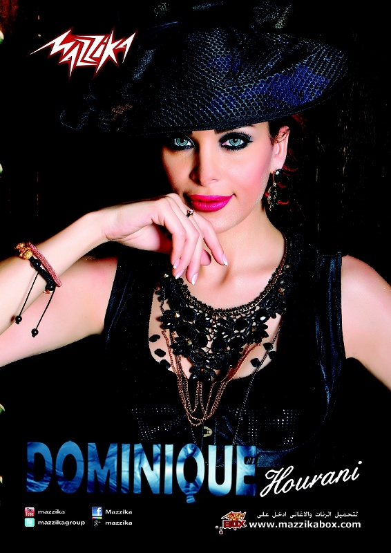 Dominique Hourani - Album Release Egypt (566x800)