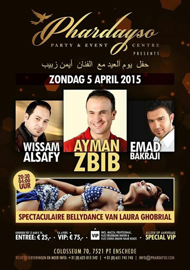 Ayman Zbib  (Concerts) (1)