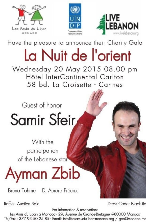 Ayman Zbib (Cannes - Charity Concert)