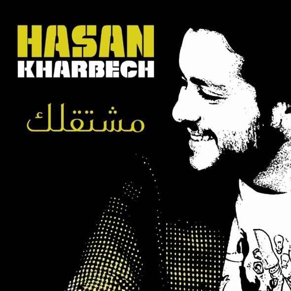 Hassan Kherbash Single _Mishta2lik_ (800x800)