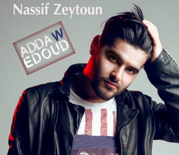Anghami display nassif adda w Edoud (800x693)