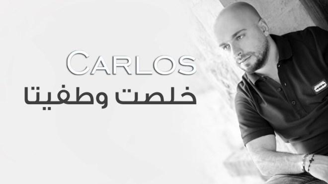 Carlos_Front (800x450)