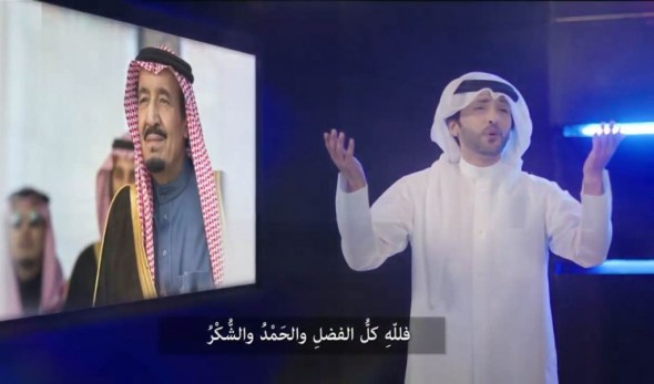 FAHAD AL3AZM (1)