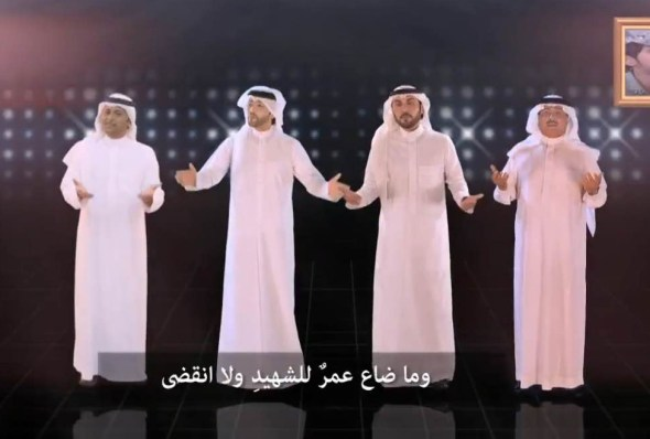 FAHAD AL3AZM (2)