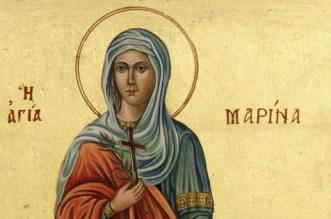 القديسة مارينا