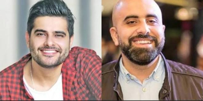 ناصيف زيتون وهشام حداد