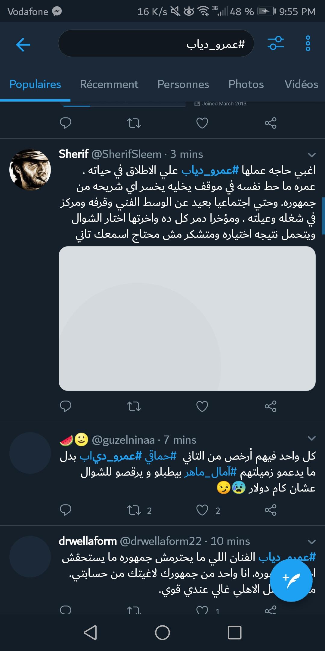 بعد تضامنه مع تركي آل الشيخ هاشتاج عمرو دياب يتصدر تويتر
