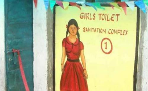 झारखंड में शौचालय का निर्माण निकला फर्जी