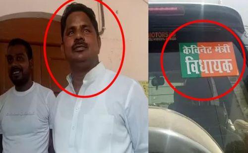 लखनऊ में पुलिस ने फर्जी केबिनेट मंत्री को किया गिरफ्तार