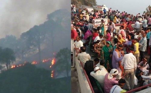 जंगलों में लगी आग के कारण वैष्णो देवी की यात्रा पर लगी रोक