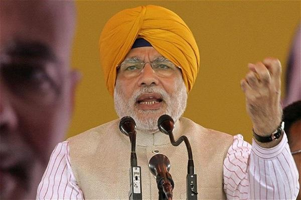 Image result for modi turban malot