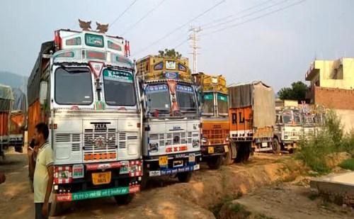 हिमाचल प्रदेश के 80 हजार ट्रक आज से अनिश्चितकालीन हड़ताल पर