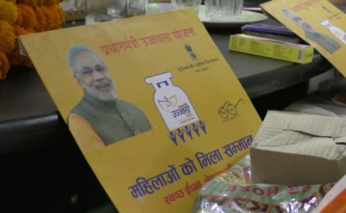 महिलाओं को बांटे गए गैस कनेक्शन, बीजेपी प्रदेश सचिव ने बांटे कनेक्शन