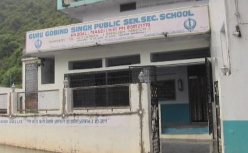 गुरूद्वारा विवाद: गुरूद्वारे के स्कूल को जबरन कबजाने के आरोप