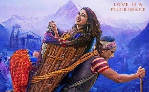 फिल्म 'केदारनाथ' का पोस्टर और टीजर हुआ रिलीज
