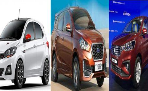 भारत में लॉन्च हुई 10 लाख रुपए से कम किमत वाली लेटेस्ट कारें