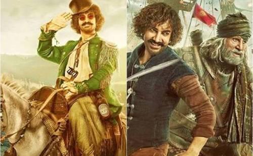 """आमिर की फिल्म """"ठग्स ऑफ हिंदोस्तान"""" ने खराब फीडबेक के बाद भी रचा दिया इतिहास"""