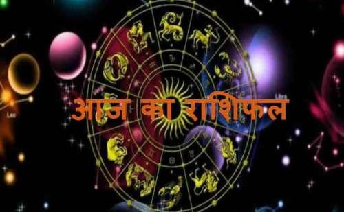 धर्म: धनतेरस के दिन इन तीन राशियों पर रहेगी माँ लक्ष्मी की कृपा