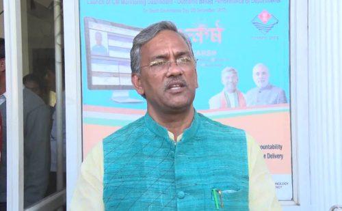 स्टिंग मामले में पहली बार मुख्यमंत्री त्रिवेंद्र सिहं रावत ने जाहिर की प्रतिकिया