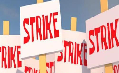 यूनियनों की राष्ट्रव्यापी हड़ताल में बैंक भी होंगे शामिल, लेन-देन पर फिर पड़ेगा असर