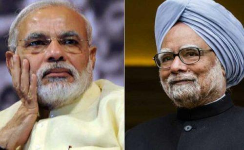 रूपये में आई गिरावट से निपटने के लिए कांग्रेस की नीति अपनाएगी मोदी सरकार