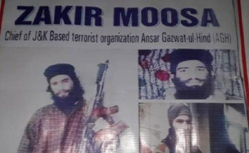 अमृतसर में आतंकी जाकिर मूसा का पोस्टर जारी