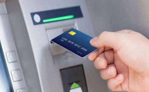 इस बैंक ने शुरू की ये सुविधा, ATM से 10 हजार से ज्यादा कैश निकालने पर देना होगा पासवर्ड