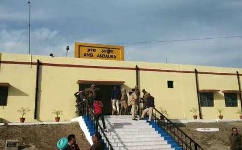 दौलतपुर चौक से दिल्ली के लिए चलेगी हिमाचल एक्सप्रेस
