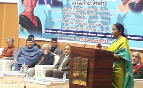 शहीदों के परिवारों के प्रति मेरी पूरी सहानुभूति:रक्षामंत्री निर्मला सीतारमन