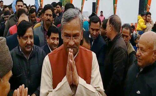 17 मार्च को डोईवाला में सीएम त्रिवेंद्र सिंह रावत करेंगे जनसभा को संबोधित