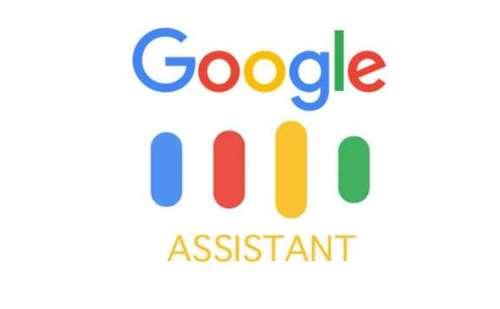 गूगल असिस्टेंट कैसे करता  है काम जानें इसकी खासियत