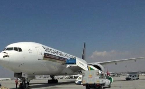 बम की अफवाह के चलते सिंगापुर एयरलाइंस की हुई एमरजेंसी लैंडिग
