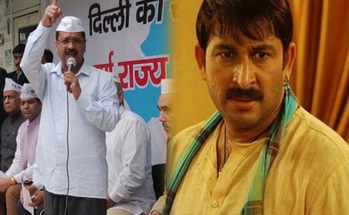 मनोज तिवारी कौन होता है दिल्ली को पूर्ण राज्य देने वाला- अरविंद केजरीवाल?